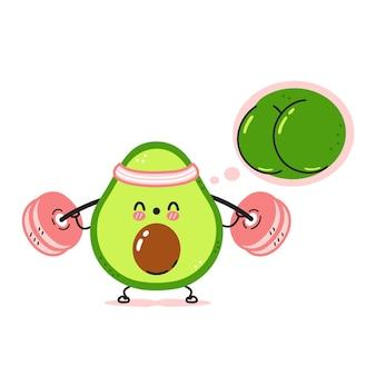 Niedliche lustige avocado machen squat gym mit langhantel und träumen von starken hintern