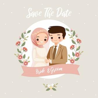 Niedliche moslemische braut- und bräutigamkarikatur für hochzeitskarte