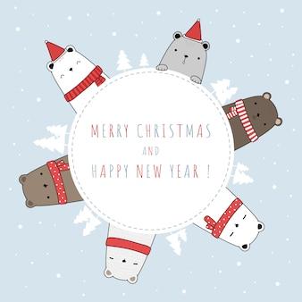 Niedliche teddyeisbärfamilie, die karikatur der frohen weihnachten und des guten rutsch ins neue jahr grüßt, kritzeln karte