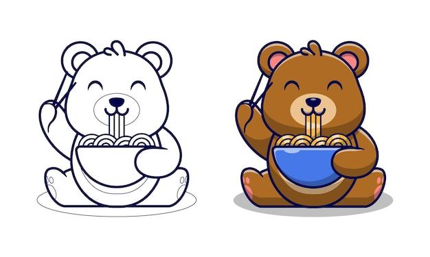 Niedlicher bär, der ramen-nudel-cartoon-malvorlagen für kinder isst