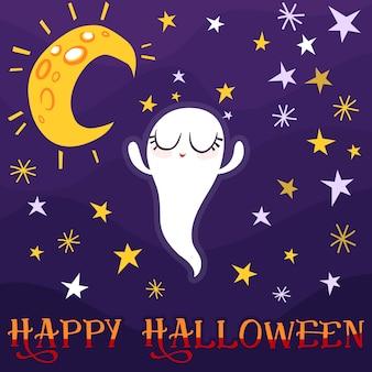 Niedlicher geistertanz mit mond und sterne halloween-grußkarte