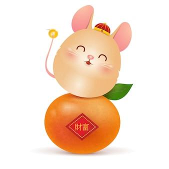 Niedlicher karikatur little rat charakterentwurf mit großer chinesischer mandarine lokalisiert auf weißem hintergrund. das jahr der ratte. tierkreis der ratte.