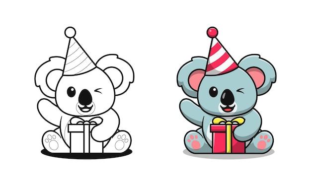Niedlicher koala mit geschenkbox cartoon malvorlagen für kinder
