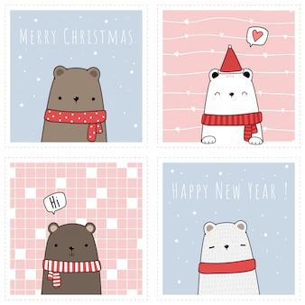 Niedlicher teddyeisbär feiern karikaturkartensatz der frohen weihnachten und des guten rutsch ins neue jahr