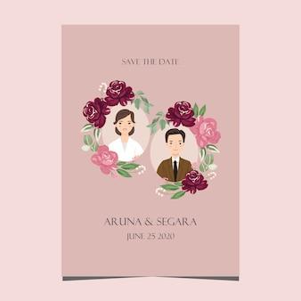 Niedliches karikaturpaar braut und bräutigam für hochzeitseinladungskarte