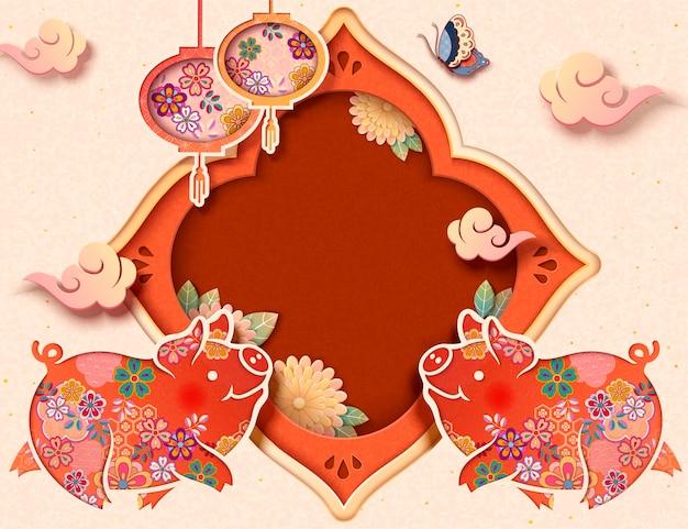Niedliches papierkunst-schweinchen mit hängenden laternen, kopienraum für feiertagsgrußwörter