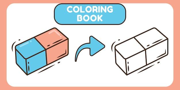 Niedliches radiergummi handgezeichnetes cartoon-doodle-malbuch für kinder