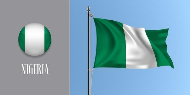 Nigeria, das flagge auf fahnenmast und runder symbolillustration schwenkt