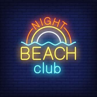 Night beach club schriftzug und regenbogen mit welle. leuchtreklame auf ziegelsteinhintergrund.