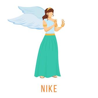Nike flache illustration. göttin der geschwindigkeit, stärke und des sieges. altgriechische gottheit. göttliche mythologische figur. isolierte zeichentrickfigur auf weißem hintergrund