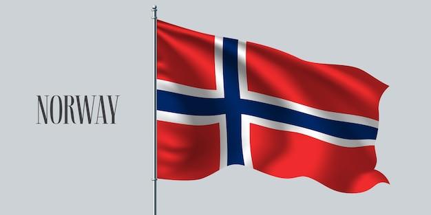 Norwegen winkende flagge auf fahnenmast