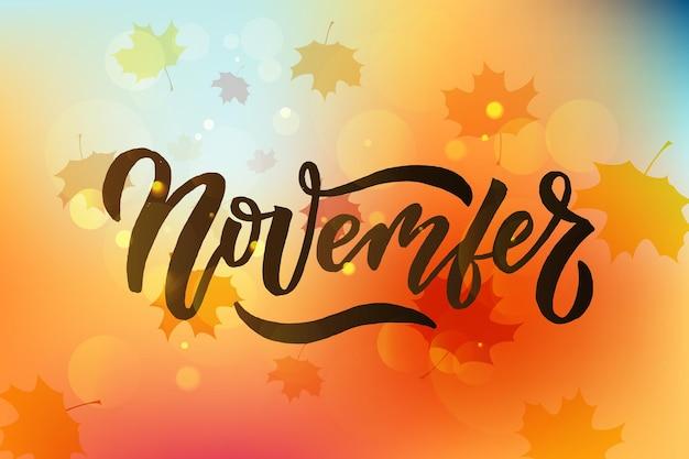November-schriftzug-typografie moderne november-kalligraphie vektor-illustration strukturierter hintergrund