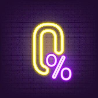 Null-provisions-symbol in neon. symbole für nullgebühren. zinssatz, hypothekenzahlungsrate, finanzdienstleistung, geld sparen. vektor-illustration