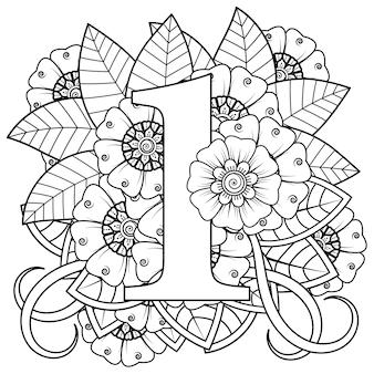 Nummer 1 mit dekorativem ornament der mehndi-blume im ethnischen orientalischen stil malbuchseite