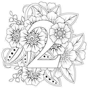Nummer 2 mit dekorativem ornament der mehndi-blume im ethnischen orientalischen stil malbuchseite