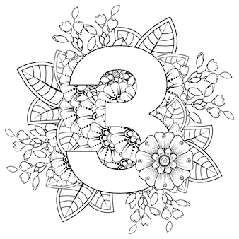 Nummer 3 mit dekorativem ornament der mehndi-blume im ethnischen orientalischen stil malbuchseite