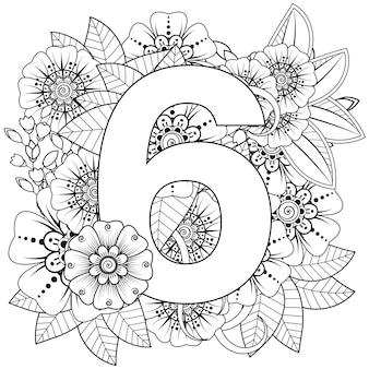 Nummer 6 mit dekorativem ornament der mehndi-blume im ethnischen orientalischen stil malbuchseite Premium Vektoren