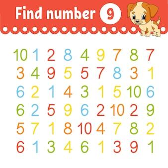 Nummer finden