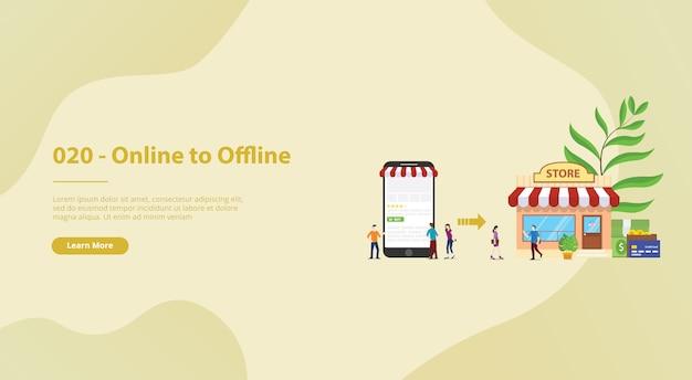 O2o online-zu-offline-e-commerce für website-vorlage landing homepage