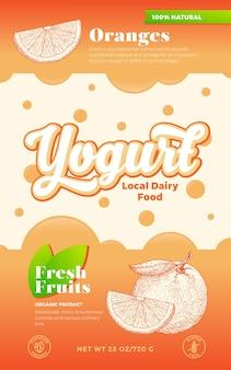 Obst und beeren joghurt etikettenvorlage abstrakte vektor milchverpackung design layout moderne typogr...