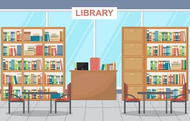 Öffentliche bibliothek-innenraum-stapel des buches auf bücherregal-wohnung
