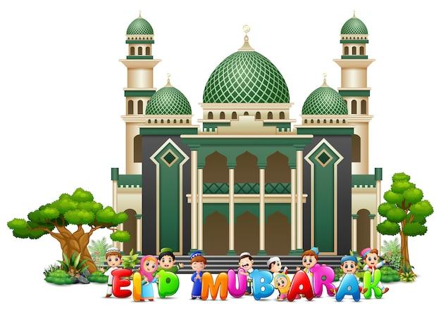 Öffnen sie buch mit glücklichen islamischen kindern und buntem text