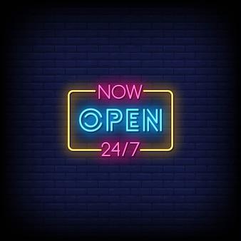 Öffnen sie jetzt neon signs style text