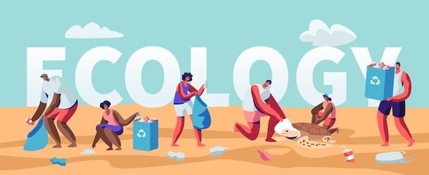 Ökologieschutzkonzept, menschen, die müll am strand sammeln. verschmutzung der küste mit müll. freiwillige räumen abfälle an der küste auf