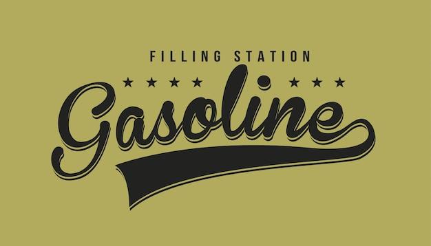 Öl industrie