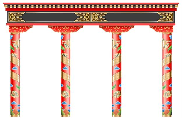 Östlicher chinesischer bogen