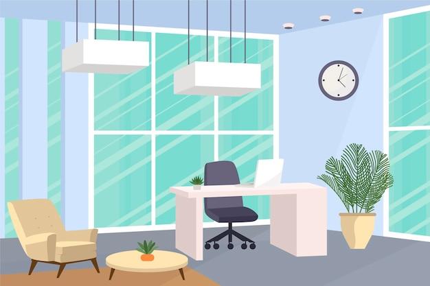 Office-hintergrund für videoanrufe