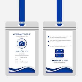 Offizielle id-karte des unternehmens design. professionelle business identity card design vorlage