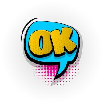 Ok guter guter sound comic-texteffekte vorlage comics sprechblase halbton pop-art-stil