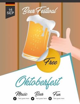 Okotberfest