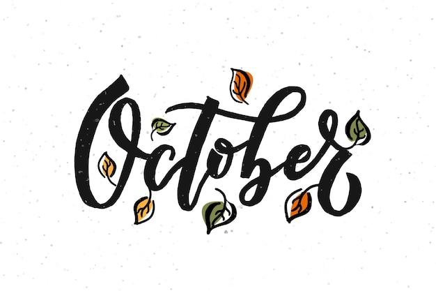 Oktober-schriftzug-typografie moderne oktober-kalligraphie-vektor-illustration auf dem hintergrund eps 10