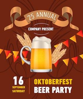 Oktoberfest bier party schriftzug mit bierkrug