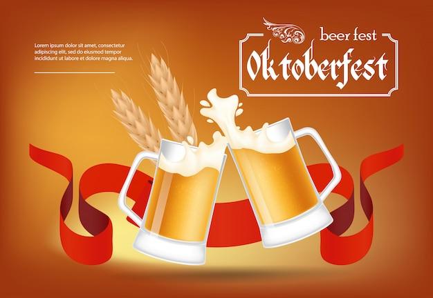 Oktoberfest bierfest poster design