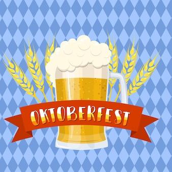 Oktoberfest bierfest