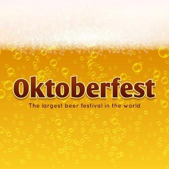 Oktoberfest-bierfestivalplakat mit bier, blasen und schaumhintergrund.