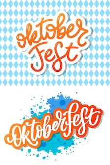 Oktoberfest feier hintergrund. fröhliches oktoberfest in deutscher schrift typografie. bierfest-dekorationsabzeichenikone.
