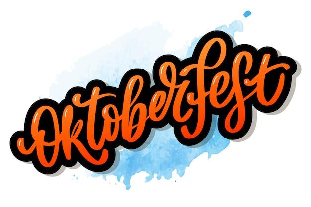 Oktoberfest feier schriftzug typografie.