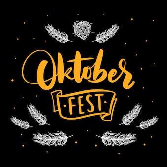 Oktoberfest festival schriftzug