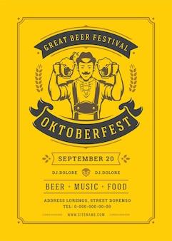 Oktoberfest-flyer oder poster retro-typografie-vorlagen-design-bierfest-feier-vektor-illustration