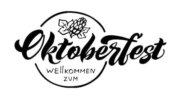 Oktoberfest handgeschriebener schriftzug und hop oktoberfest typografie vektordesign für grußkarten