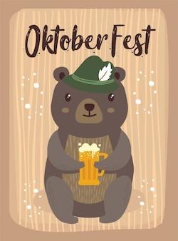 Oktoberfest-karikatur-niedliches tier-bärn-oktober-bier-festival