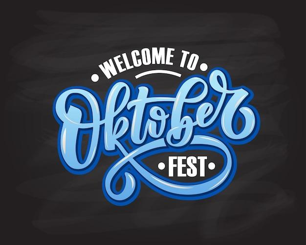 Oktoberfest-logo-vektor-illustration festival-feier-design auf strukturiertem hintergrund