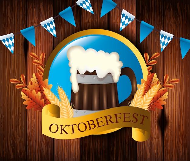 Oktoberfest mit glasbier und dekorationsillustration
