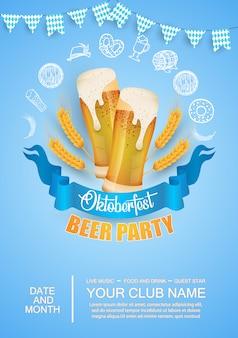 Oktoberfest party illustration mit frischem bier