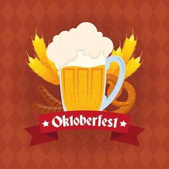 Oktoberfest-partybeschriftung im band mit bierkrug- und gerstenspitzenvektorillustrationsentwurf