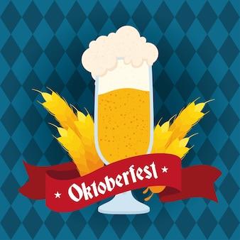 Oktoberfest-partybeschriftung im band mit vektorillustrationsentwurf